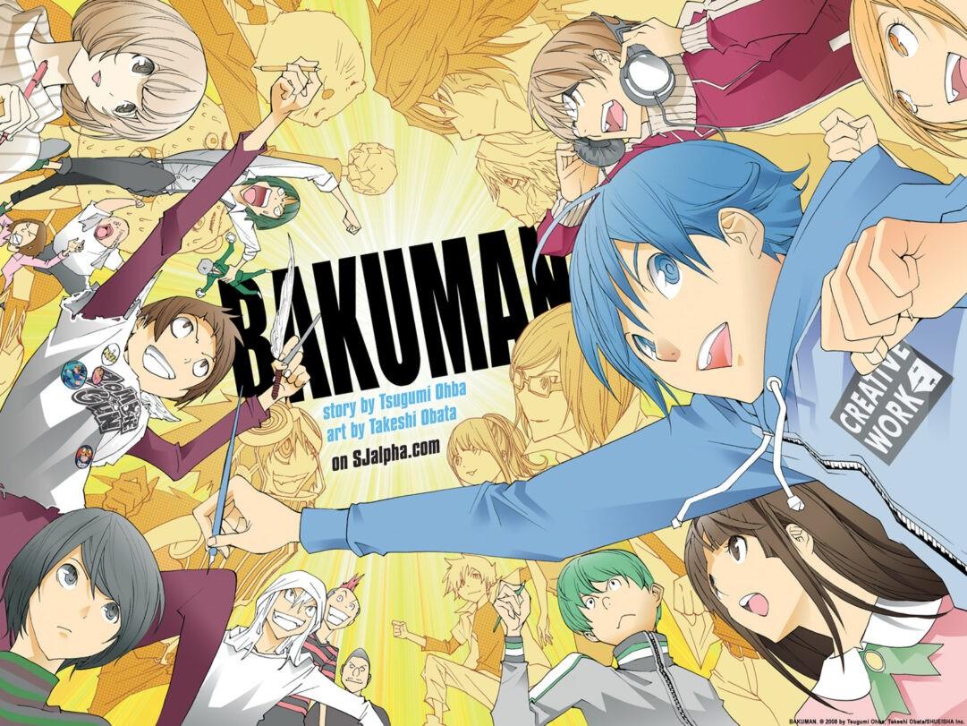 Bakuman Bakuman3