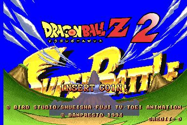 Dragonball-Z-2-01