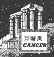 Templo del Cangrejo Gigante en el Manga