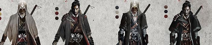 assassins-creed-cosas-felices-jap2