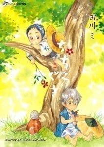 padre e hijo cosas felices 4