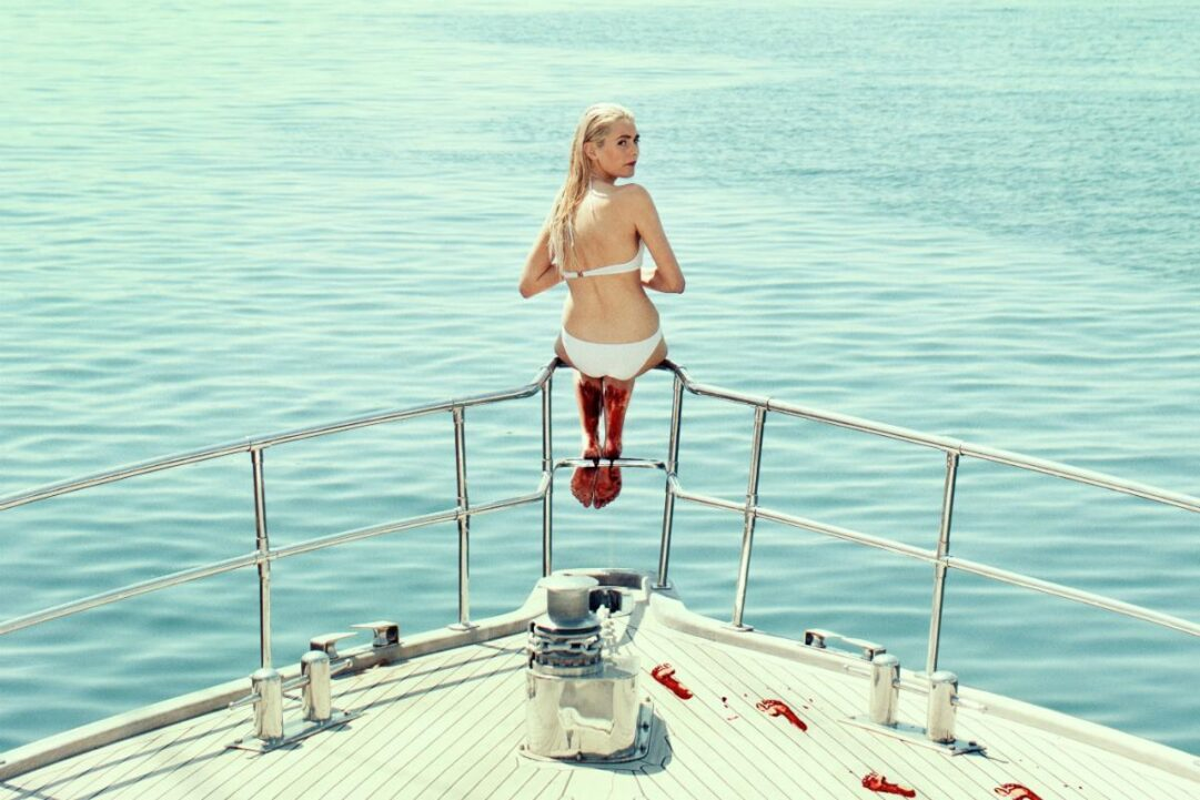 holiday pelicula cine sundance atlantida festival filmin critica analisis review explicacion scene escena