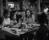 Crítica de Roma (2018): la última obra maestra de Alfonso Cuarón