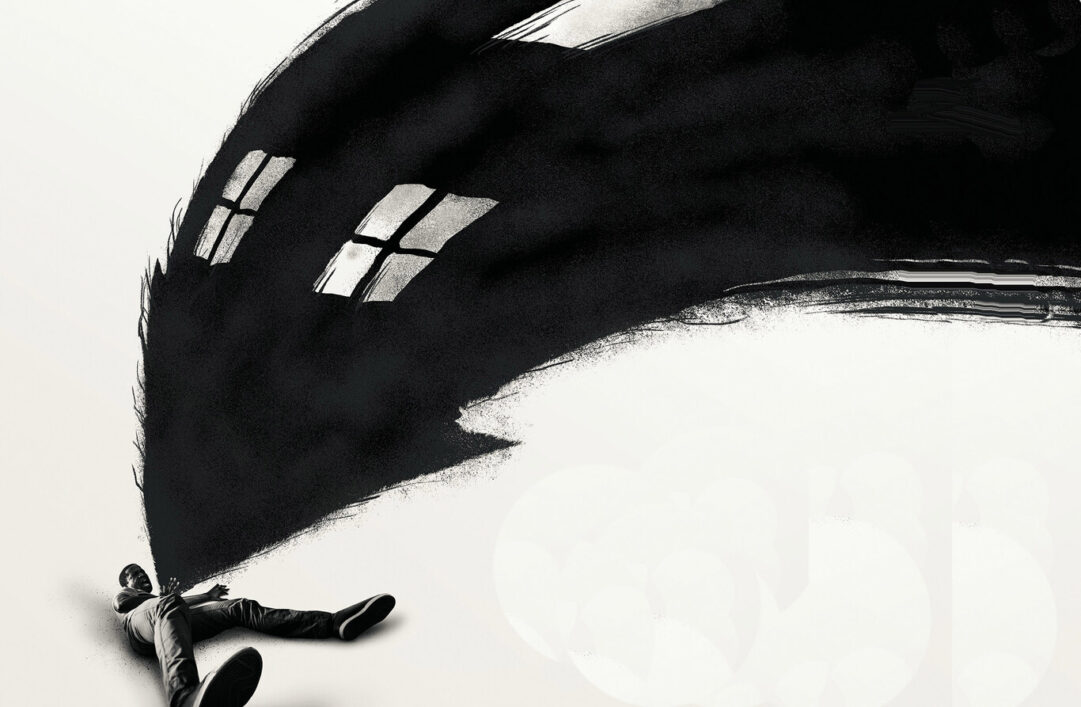 Casa ajena