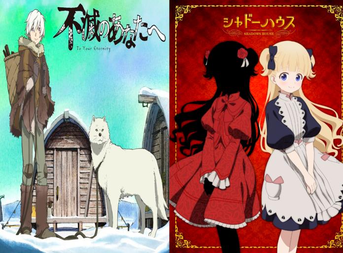 Temporada anime primavera 2021